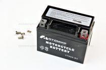 Zselés akkumulátor robogóhoz 12V 4Ah