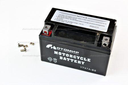 Zselés-akkumulátor robogóhoz 12V 7Ah
