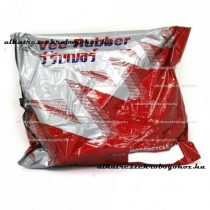 Gumiköpeny belső 3.00/3.50-10 Vee Rubber TR87